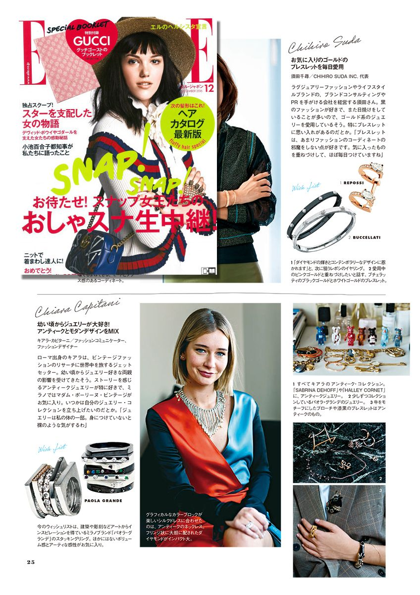 Elle Japan Chiara Capitani starring